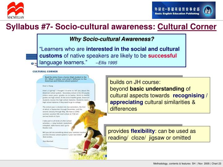 Syllabus #7- Socio-cultural awareness: