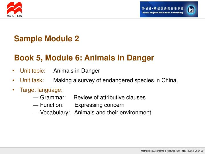 Sample Module 2