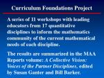 curriculum foundations project