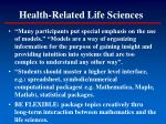 health related life sciences