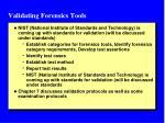 validating forensics tools