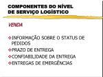componentes do n vel de servi o log stico1