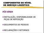componentes do n vel de servi o log stico3
