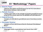 s1 methodology papers