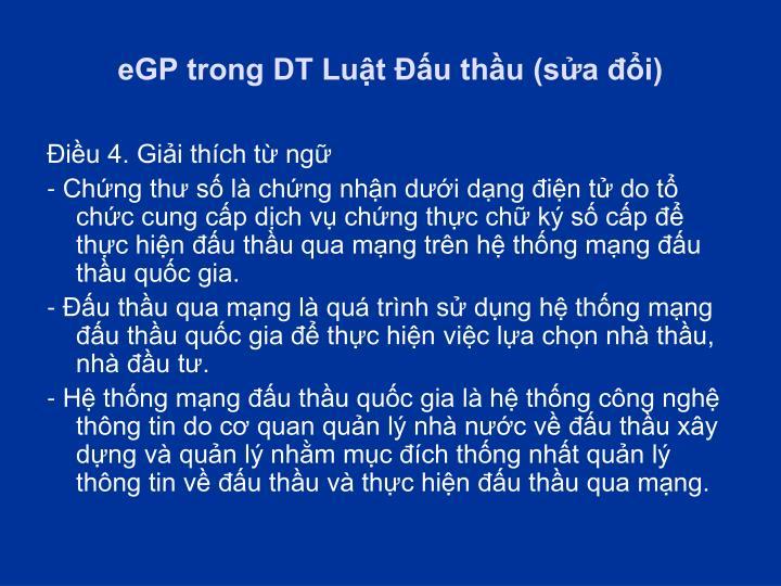 eGP trong DT Luật Đấu thầu (sửa đổi)