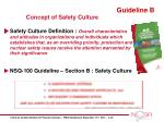 concept of safety culture