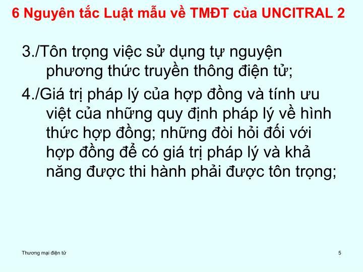 6 Nguyên tắc Luật mẫu về TMĐT của UNCITRAL 2