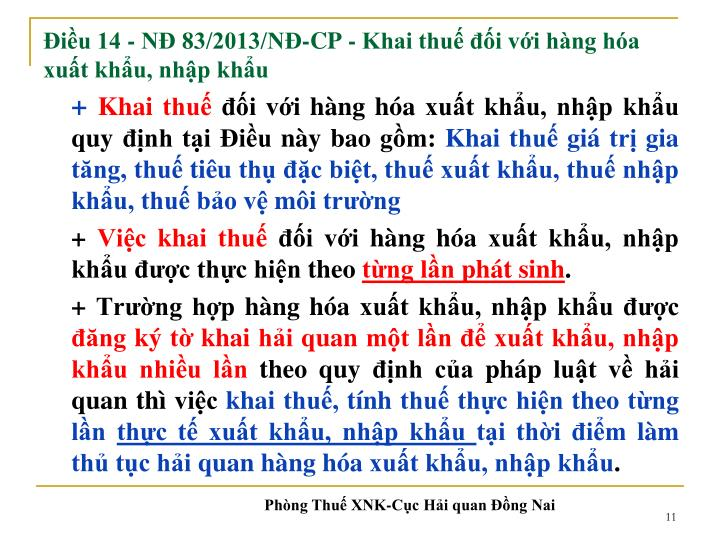 Điều 14 - NĐ 83/2013/NĐ-CP -