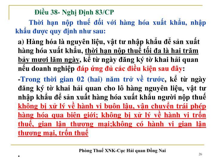Điều 38- Nghị Định 83/CP