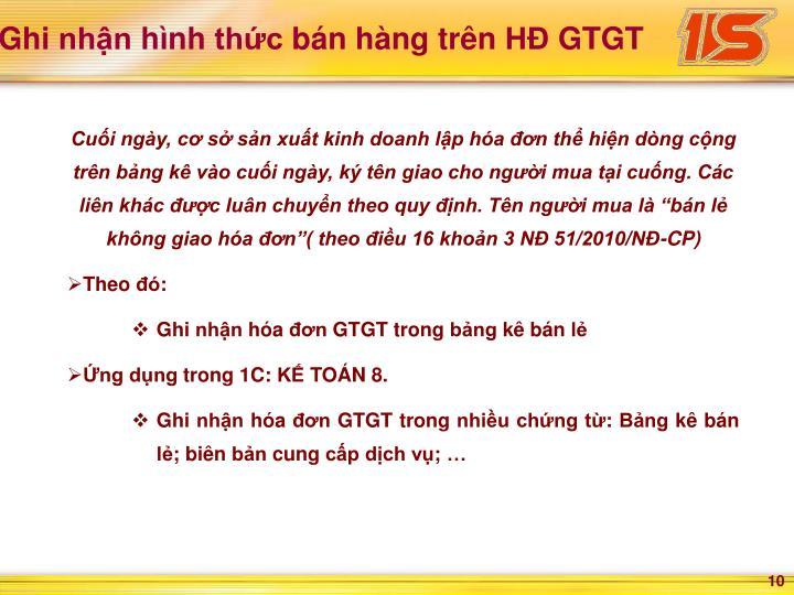 Ghi nhận hình thức bán hàng trên HĐ GTGT