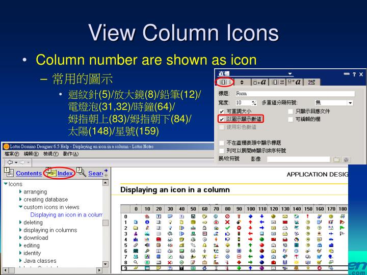View Column Icons