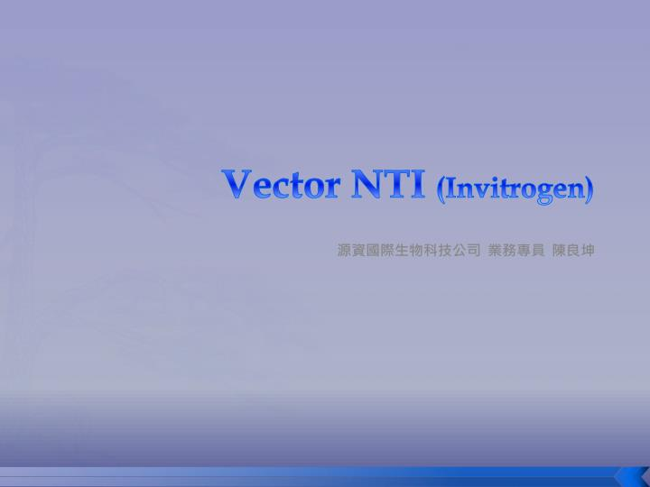 Vector NTI