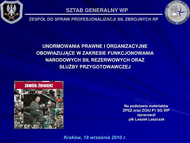 SZTAB GENERALNY WP