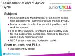 assessment at end of junior cycle
