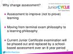 why change assessment1