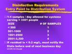 disinfection requirements entry point to distribution system1