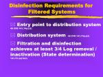 disinfection requirements for filtered systems