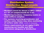 distribution system disinfection requirements