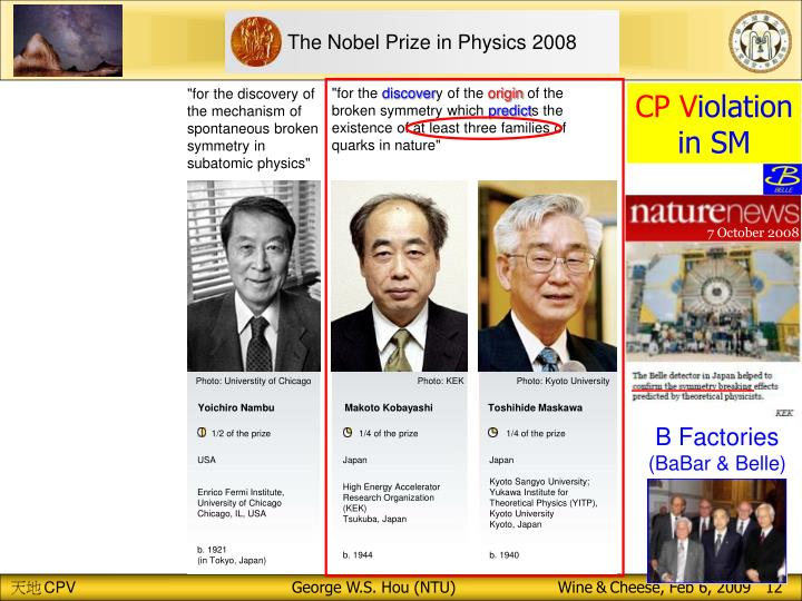 The Nobel Prize in Physics 2008