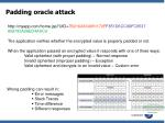 padding oracle attack3