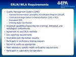 erln wla requirements