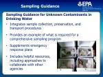 sampling guidance