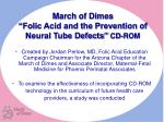 march of dimes folic acid and the prevention of neural tube defects cd rom