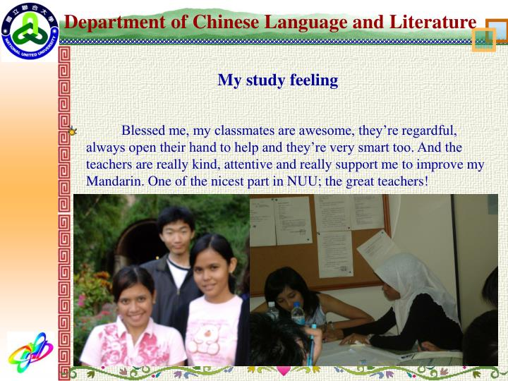 Department of chinese language and literature1