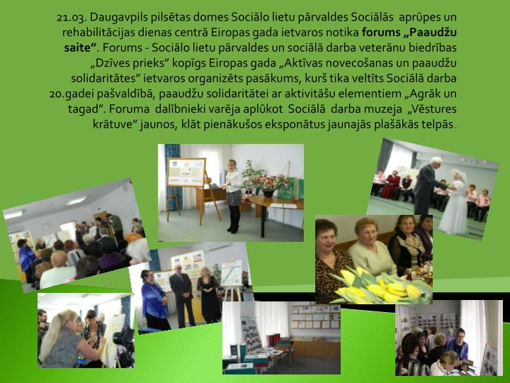 21.03. Daugavpils pilsētas domes Sociālo lietu pārvaldes Sociālās  aprūpes un rehabilitācijas dienas centrā Eiropas gada ietvaros notika