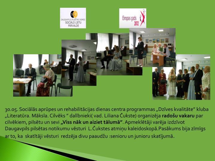 """30.05. Sociālās aprūpes un rehabilitācijas dienas centra programmas """"Dzīves kvalitāte"""" kluba """"Literatūra. Māksla. Cilvēks """" dalībnieki( vad. Liliana Čukste) organizēja"""