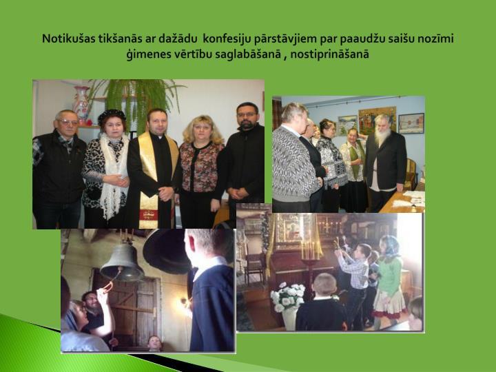 Notikušas tikšanās ar dažādu  konfesiju pārstāvjiem par paaudžu saišu nozīmi ģimenes vērtību saglabāšanā , nostiprināšanā
