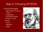 step 2 choosing athena