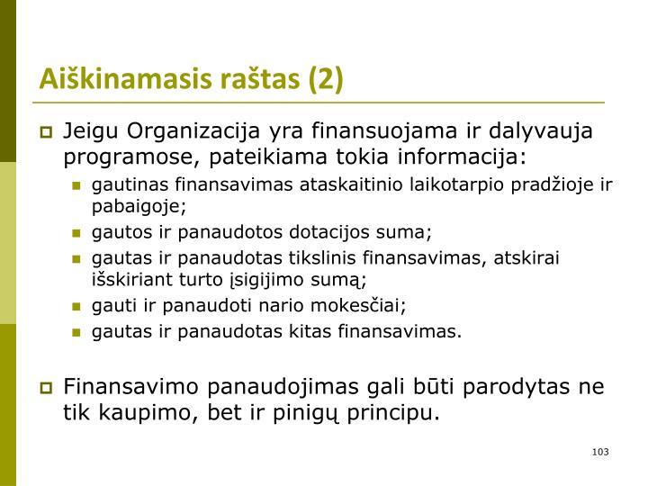 Aiškinamasis raštas (2)