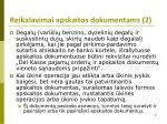 reikalavimai apskaitos dokumentams 2