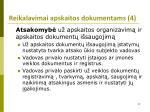 reikalavimai apskaitos dokumentams 4