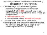 matching students to schools overcoming congestion in new york city