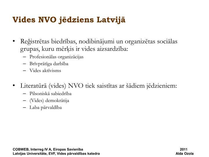 Vides NVO jēdziens Latvijā