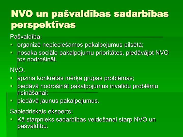 NVO un pašvaldības sadarbības perspektīvas