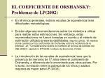 el coeficiente de orshansky problemas de lp 2002