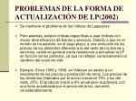 problemas de la forma de actualizaci n de lp 2002
