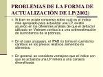 problemas de la forma de actualizaci n de lp 20021