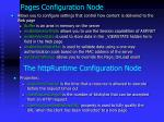pages configuration node
