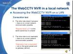 the webcctv nvr in a local network7