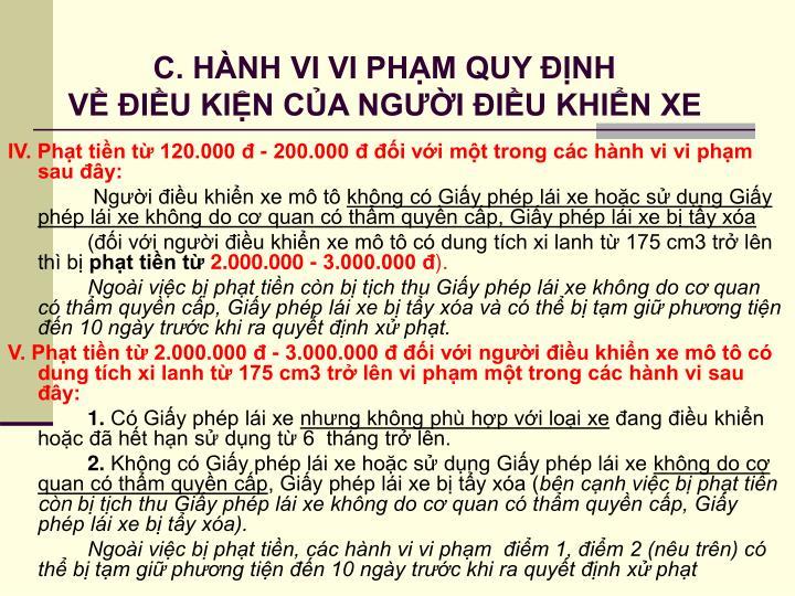 C. HÀNH VI VI PHẠM QUY ĐỊNH