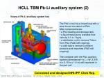hcll tbm pb li auxiliary system 2