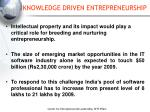 knowledge driven entrepreneurship