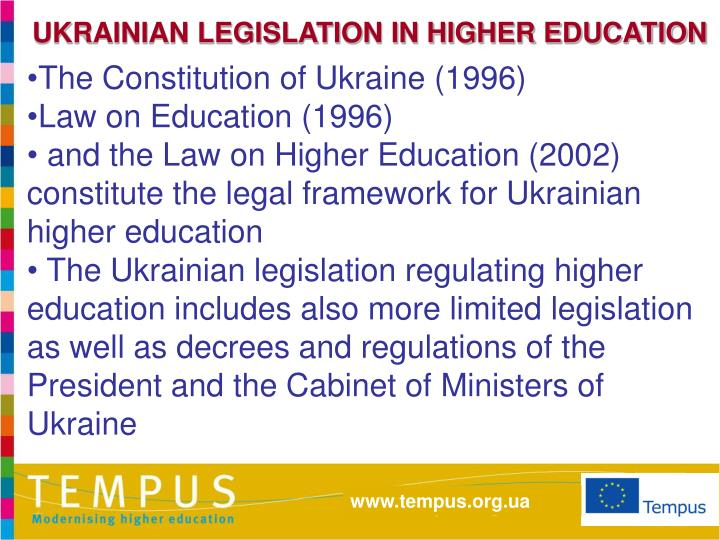 UKRAINIAN LEGISLATION IN HIGHER EDUCATION