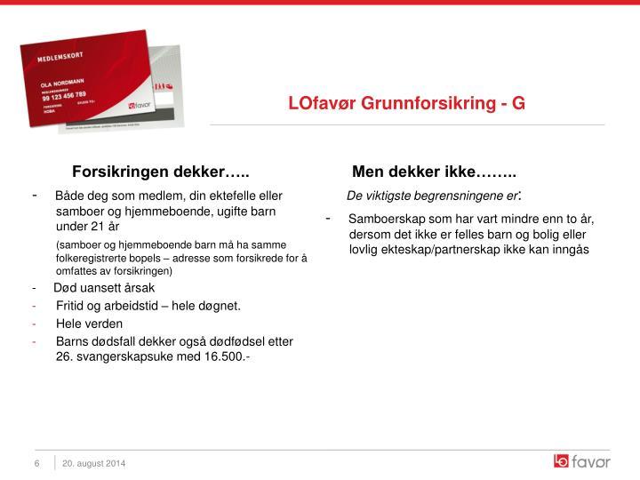LOfavør Grunnforsikring - G