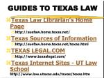 guides to texas law1
