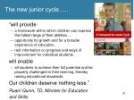 the new junior cycle